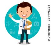 cheerful male doctor gesturing. ... | Shutterstock .eps vector #394996195