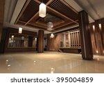 hotel lobby 1 | Shutterstock . vector #395004859