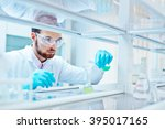 Laboratory scientist working at ...