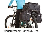 female mtb cyclist  with... | Shutterstock . vector #395032225