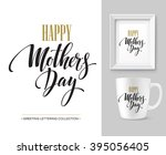 mothers day hand lettering... | Shutterstock .eps vector #395056405