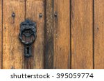 Lock On The Old Church Door
