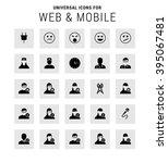 universal icon set. 25... | Shutterstock .eps vector #395067481