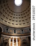 Small photo of 3PM Pantheon Rome Italy Basilica Palatina built 27BC by Agrippa Oldest church Rome. Cupola Oculus Hole in Ceiling creates sundial effect. At 3PM three pillars light up to tell the time