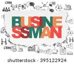 finance concept  businessman on ... | Shutterstock . vector #395122924
