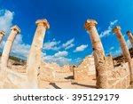 Ancient Columns At Paphos...