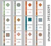 vector template business card.  ... | Shutterstock .eps vector #395130295