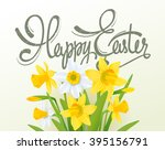 happy easter lettering... | Shutterstock .eps vector #395156791