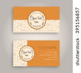 vector business card design... | Shutterstock .eps vector #395156857