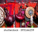 bags from skin for water and... | Shutterstock . vector #395166259