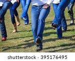 western dancers show outdoors | Shutterstock . vector #395176495