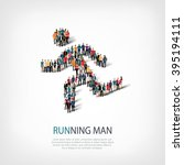 running man sports people | Shutterstock . vector #395194111