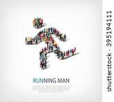 running man sports people | Shutterstock . vector #395194111