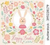 easter card | Shutterstock .eps vector #395228179