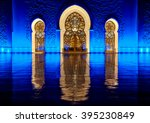 main gate of abu dhabi grand... | Shutterstock . vector #395230849