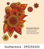 flowers design vector element... | Shutterstock .eps vector #395254324