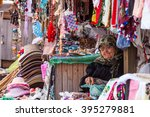 assos  turkey april 23 ... | Shutterstock . vector #395279881