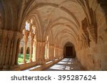 Stone Walls And Arches Of The...