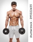muscular bodybuilder guy doing...   Shutterstock . vector #395322655