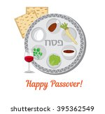 passover vector card with... | Shutterstock .eps vector #395362549