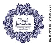 romantic invitation. wedding ... | Shutterstock . vector #395369884