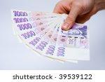 Detail Of Czech Money   The...