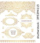 vector set of line art frames ... | Shutterstock .eps vector #395394115