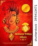 illustration of akshaya tritiya ...   Shutterstock .eps vector #395413471