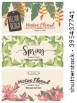 set of banners with floral... | Shutterstock .eps vector #395437741