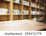 empty wooden desk space... | Shutterstock . vector #395471779