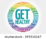 get healthy circle stamp word... | Shutterstock . vector #395510167
