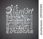 letter design hand drawn vector ... | Shutterstock .eps vector #395550385