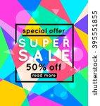 sale banner 1980s memphis... | Shutterstock .eps vector #395551855