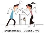 matrimonial quarrel | Shutterstock .eps vector #395552791