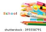 bright school stationery ... | Shutterstock . vector #395558791