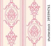 seamless damask pattern. pink... | Shutterstock .eps vector #395594761