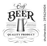 original vintage badge logo... | Shutterstock .eps vector #395624404