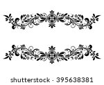 royal border element on white... | Shutterstock .eps vector #395638381