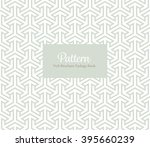 vector seamless pattern... | Shutterstock .eps vector #395660239