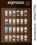 set of coffee types menu.... | Shutterstock .eps vector #395677741