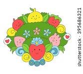 doodle flowers. gardens doodles ... | Shutterstock .eps vector #395686321