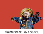 scarecrow wearing a straw hat ...   Shutterstock . vector #39570304