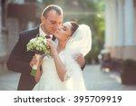 beautiful bride walking city | Shutterstock . vector #395709919