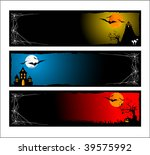 set of halloween banners | Shutterstock .eps vector #39575992