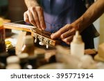 lute maker shop and classic... | Shutterstock . vector #395771914