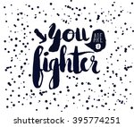 beautiful confetti poster with... | Shutterstock . vector #395774251