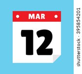 calendar icon flat march 12
