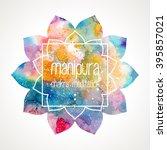 chakra manipura flower icon ... | Shutterstock .eps vector #395857021