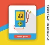 music player flat icon