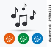 music notes icon. musical... | Shutterstock .eps vector #395868361